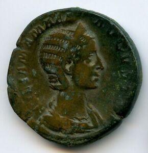 Julia Mamaea (222-235) Sesterce, Rome Rv/ VESTA