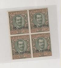 ITALY,CROATIA,DALMATIA  centesimi di corona,10 cor bloc of 4,MNH