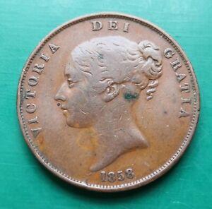 1858 Victoria copper penny ornamental Trident 899