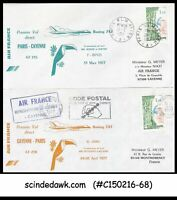 FRANCE - 1977 AIR FRANCE BOEING 747 PARIS-CAYENNE-PARIS - FFC 2nos