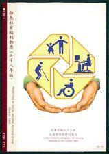 La Chine Taiwan Formose Presentation Pack 1989 social Welfare RARE! h2271