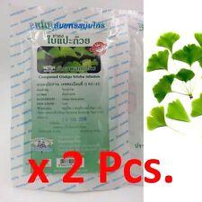 Herbal tea 40 bags ginkgo biloba leaves memory circulation brain blood mental