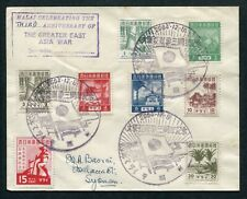 1944 Malaya Japanese Occup. 8 x stamps on cover to Singapore with Special Pmks
