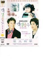 Taste Sweet Love Aka Snow white - 2004 Korean DVD - Chinese Subtitle