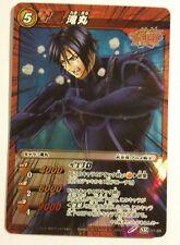 Toriko Miracle Battle Carddass TR05-07 SR