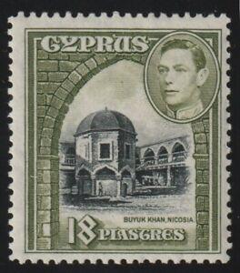 Cyprus 1938 #152 Büyük Khan - MLH