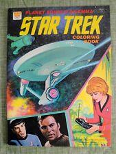 STAR TREK: PLANET ECNAL'S DILEMMA COLORING BOOK. NEAR MINT 1978 RARE