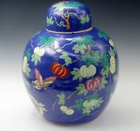 VTG CHINESE ASIAN MASSIVE GINGER JAR DECORATED WITH PUMPKINS AND BUTTERFLIES