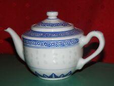 Teekanne Reiskorn Portions Tee Kanne ca. 0,35 ltr.