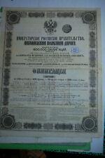 Titre Emprunts Russe,1867 Nicolas Railroad, avec partiel de coupons
