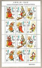 Macau Macao 2000 A Journey to the West Stamps Full Sheet