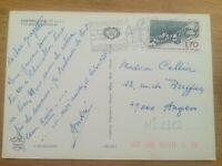 Timbre sur carte MONASTERE GRANDE CHARTREUSE N°2323 cachet BRISSAC 84