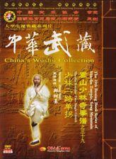 Songshan Shaolin Temple Dahong Boxing Routine One by Shi Yanlu DVD - No.040
