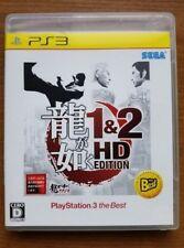 Ryu ga Gotoku Yakuza 1&2 HD Edition Playstation 3 Japanese Import PS3 US Seller