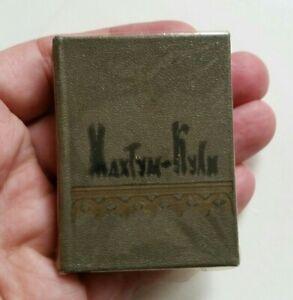 Vintage Pocket Mini Book Makhtum Kuli makhtumkuli 1967 Poems USSR Russian Soviet