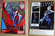 Bandai UltraAct Ultra-Act Ultraman Agul V2 Action Figure
