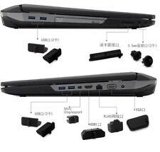 Black Silicone waterproof Dustproof plug For ASUS G75 G750 G751