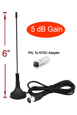 Mini Aerial TV Antenna For USB TV Tuner Portable TV - 5 dB Gain Built In