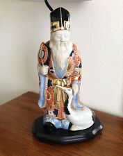 Vtg Windermere Handpainted Porcelain Asian Bearded Man & Goose Statue Table LAMP