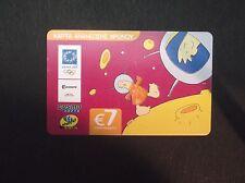 Greece Cosmote Cosmocarta prepaid mobile top-up phone card Athena & Phevos SPACE