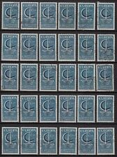 K78* Lot Timbres Oblitérés n°1490 1966 (EUROPA) x30 pour étude