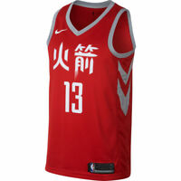 Brand New Nike James Harden #13 Houston Rockets City Edition Swingman Jersey NWT