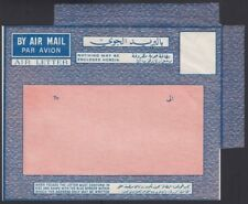 IRAQ, 1933. Aerogramme Forerunner, Mint