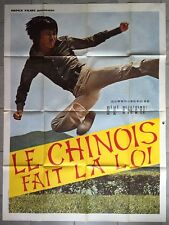 Affiche LE CHINOIS FAIT LA LOI Arts Martieux Karaté 120x160cm