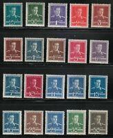 Romania 1944-1945 MNH Mi 797-816 Sc 535A-553 King Michael ** set