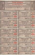 Germany Loan Anleihe 1923 Stadt City Cologne 100.000 Mark coupons Uncancelled