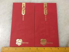 (JC) 2 pcs set RED PACKET (ANG POW) - Aset Kayamas (1)