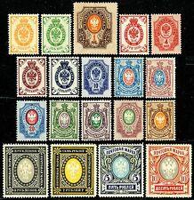 Imperial Russia, Scott# 55-72, Michel# 41y-54y, 55Ay, 62A. 63A, 72a, 74, MHOG