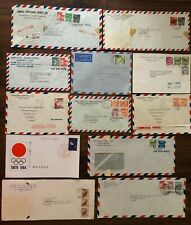 12 X JAPAN OLD COVER COLLECTION LOT REGISTERED TOKYO TO GERMANY !!