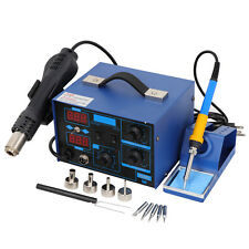 NEW Pro 2in1 862D+ SMD Soldering Iron Hot Air Rework Station w/ 4 Nozzles