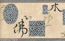 Asian Design Theme Oriental Writing Character Symbol BLUE Cream Wallpaper Border