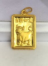 24K Solid Yellow Gold Cute Animal Ox Cow Sign Rectangle Charm/ Pendant, 2.60Gram