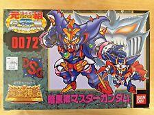 SD Gundam 0072 Dark Lord Master Gundam Bandai 1995 (Super Rare)