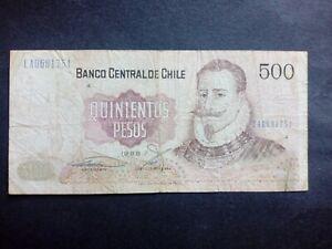 CHILE 500 PESOS 1988 BANKNOTES
