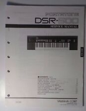 Original Yamaha PortaTone DSR-500 Digital Keyboard SERVICE Manual