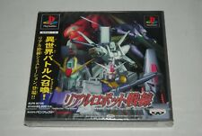 NEW ! PlayStation Real Robot Battle Line Japan PS PS1 JP import factory sealed