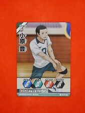 RARE Carte tomy HAIKYU anime manga SHINJI WATARI card HV-08-023 made in japon