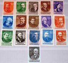 Russia union soviétique 1951 1575-90 1568-83 scientists scientifiques MNH