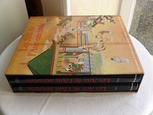 Les Arts de l'Asie Orientale Gabriele Fahr-Becker 2 Tomes Editions Könemann
