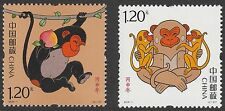 China 2016-1 Lunar New Year Monkey set (2 stamps) MNH