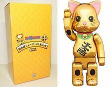 Medicom Maneki Neko (Lucky Cat) 400% NY@BRICK Be@rbrick Bearbrick Gold Plated Ve