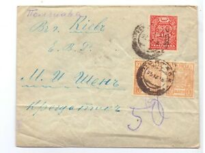 UKRAINE 1918 COVER USED 2 x 10sh & 50h