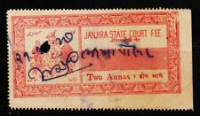 INDIAN PRINCELY STATE JANJIRA 2AN REVENUE RARE OLD FISCAL STAMPS #C10