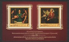 BELARUS 2017 DIPLOMATIC RELATIONS WITH ROMANIA (PAINTINGS) SOUVENIR SHEET MINT