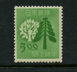 B658  Japan 1949  trees  forestation movement   1v.   MLH
