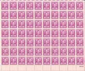 US Stamp - 1949 Edgar Allen Poe - 70 Stamp Sheet - Scott #986